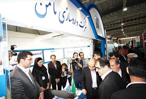 حضور شرکتهای دانش بنیان در نمایشگاه ایران فارما