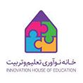 فضای کار اشتراکی خانه نوآوری تعلیم و تربیت