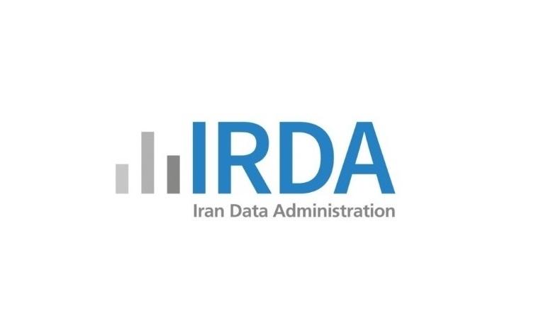 ارائه خدمات جدید ایردا در هاب رسانهای اینوتکس
