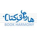 معرفی بوک هارمونی، رسانه حوزه کتاب