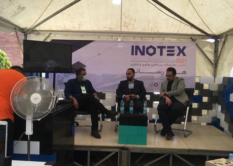 رویداد ایران کیش در هاب رسانه ای اینوتکس 2021