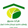 معرفی صندوق پژوهش و فناوری سلامت تهران