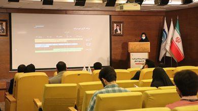 رویداد دوشنبه استارتاپی حوزه صنایع خلاق (آفرینه) برگزار شد
