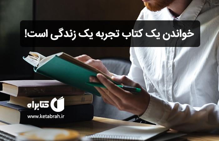 معرفی خدمات کتابراه