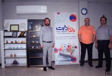 یوزمارت، فروشگاه همراه اقتصادی خانواده