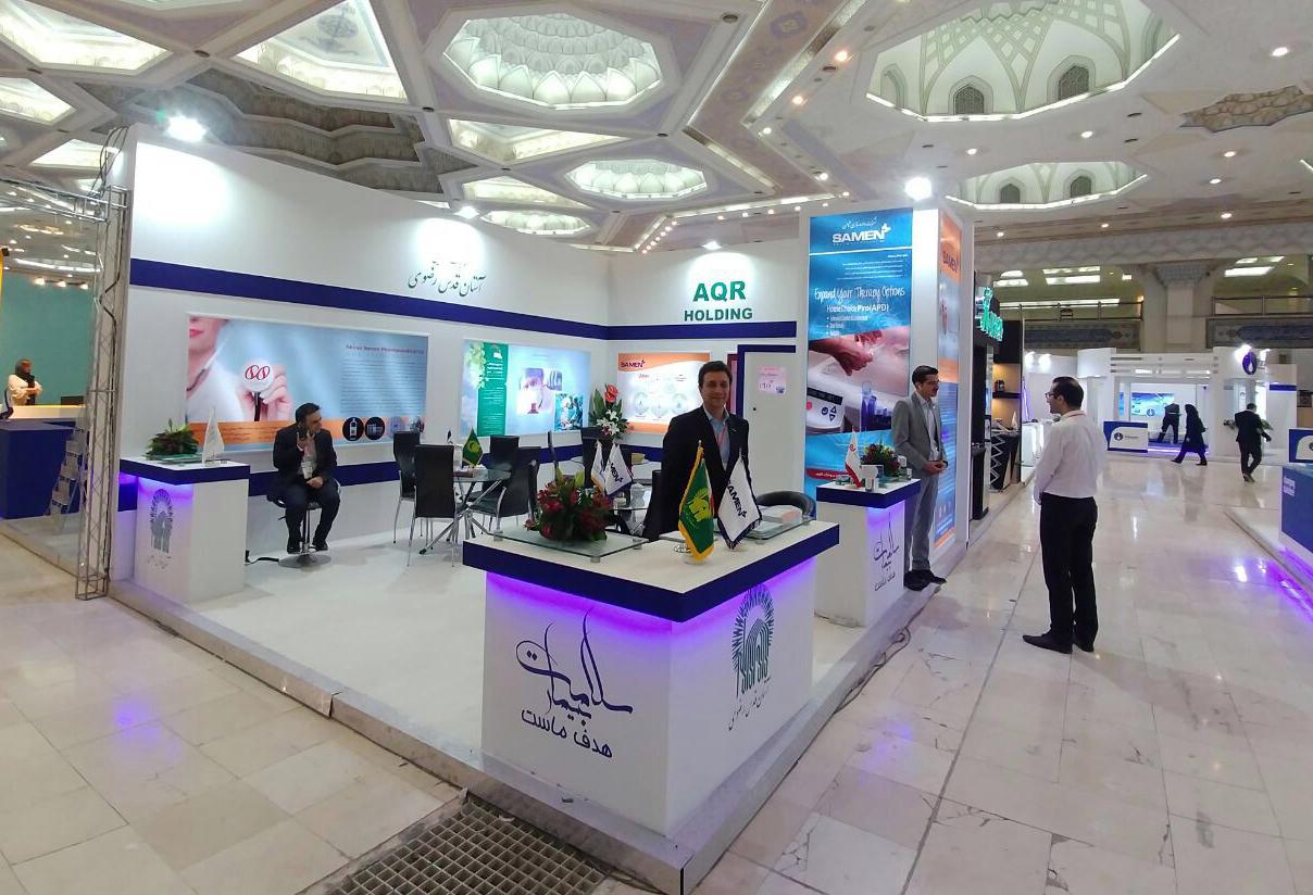 ششمین نمایشگاه ایران فارما برگزار می شود