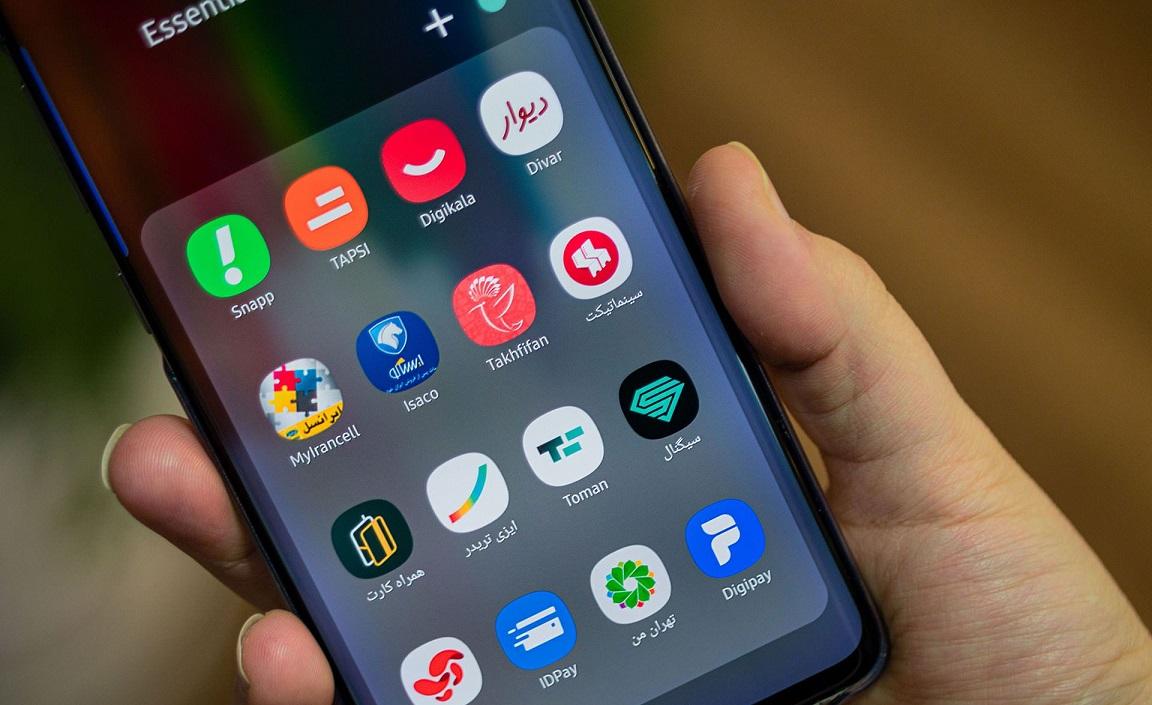 مجلس تخلفات اپلیکیشن ها را پیگیری می کند