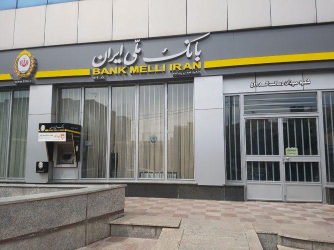 حمایت بانک ملی از شرکت های دانش بنیان
