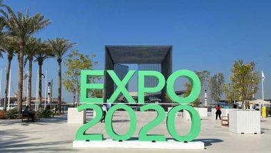 معرفی ظرفیتهای مناطق آزاد کشور با رویداد جهانی اکسپو۲۰۲۰